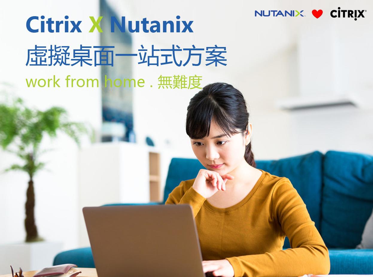 vdi nutanix citrix